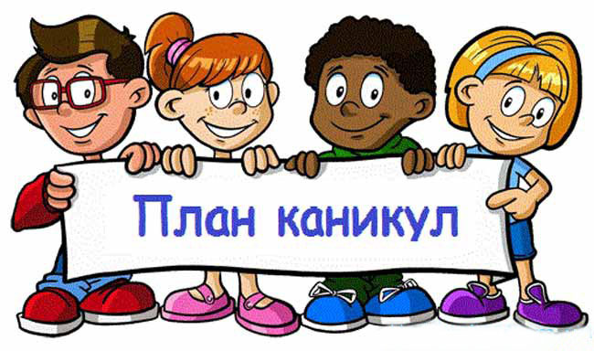http://school80rd.ru/upload/iblock/a69/a69341cb891bee1203676a3215e8cd8d.jpg
