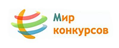 мир конкурсов.png
